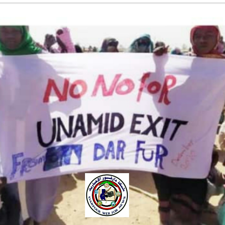 Image for Statement_UNAMID Protests